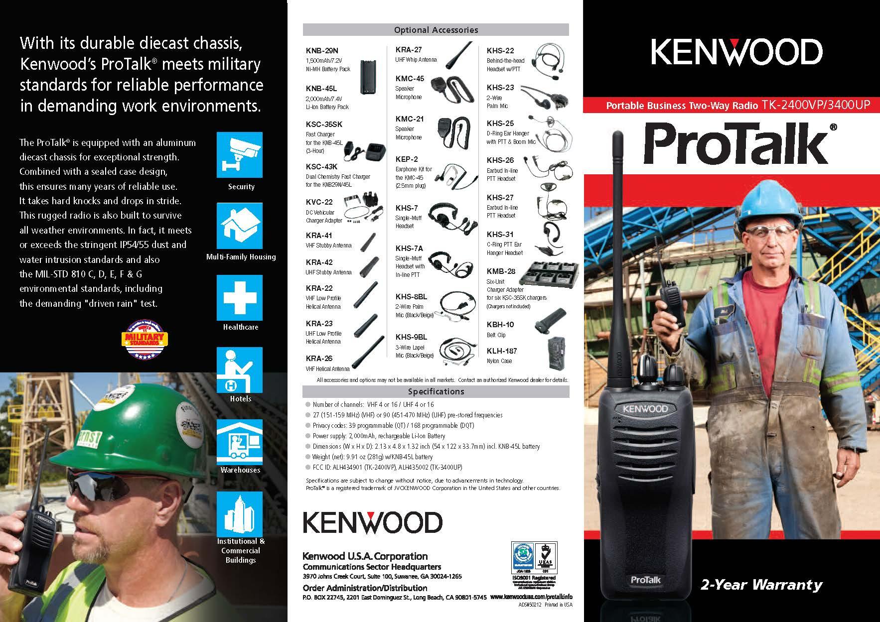 TK-2400VP/3400UP Brochure