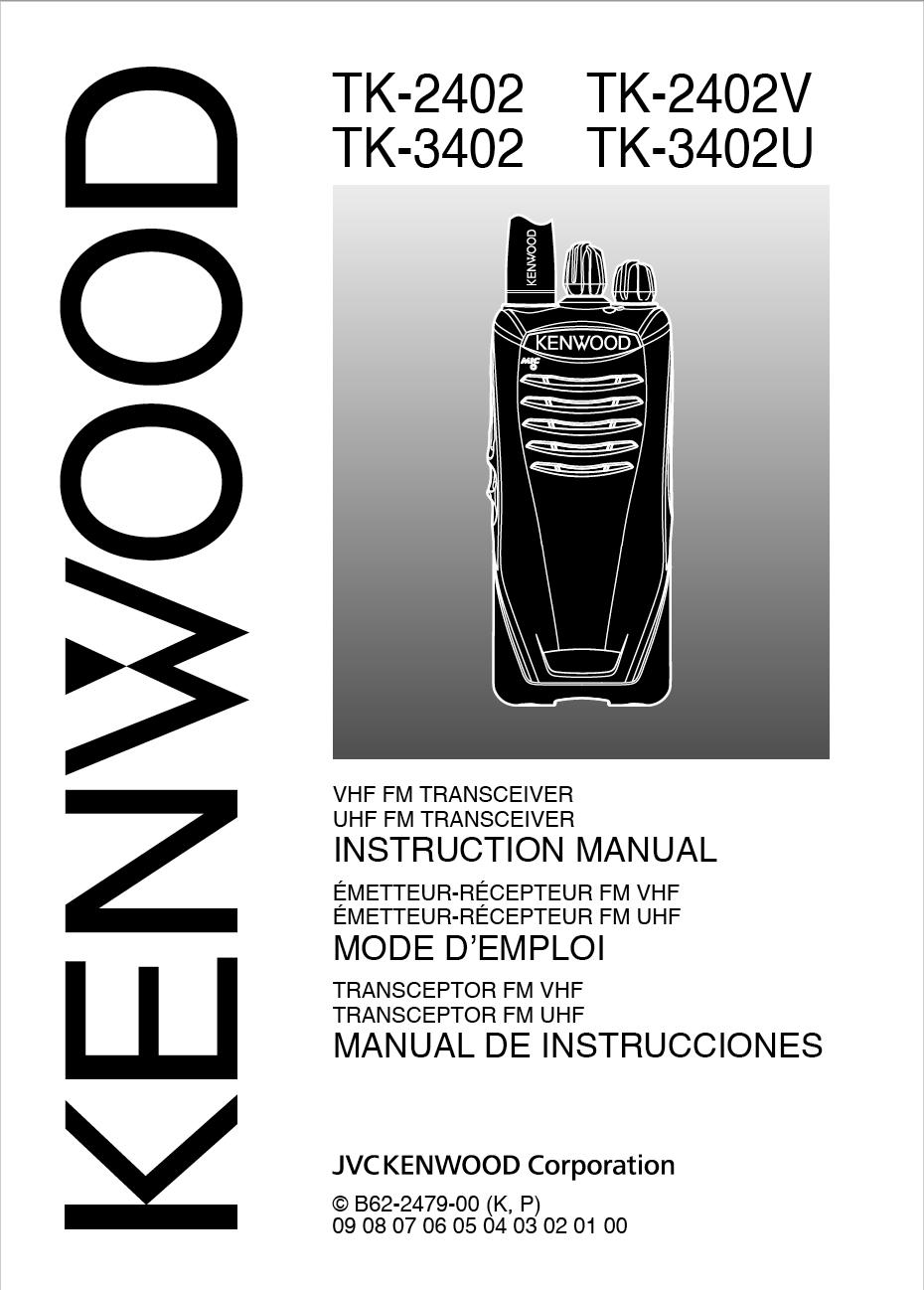 5-WATT-Owner's-Manual-B62-2479