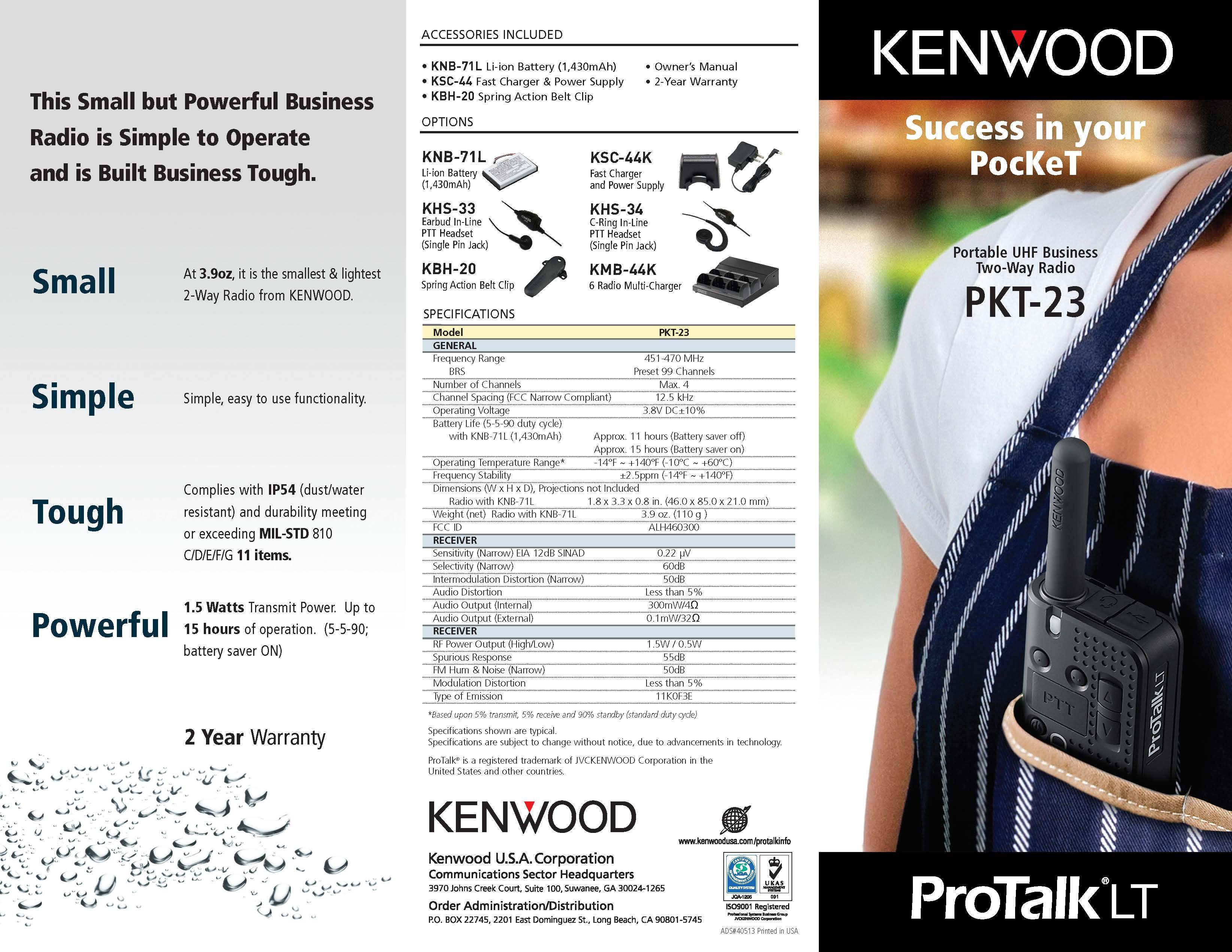 PKT-23 Brochure