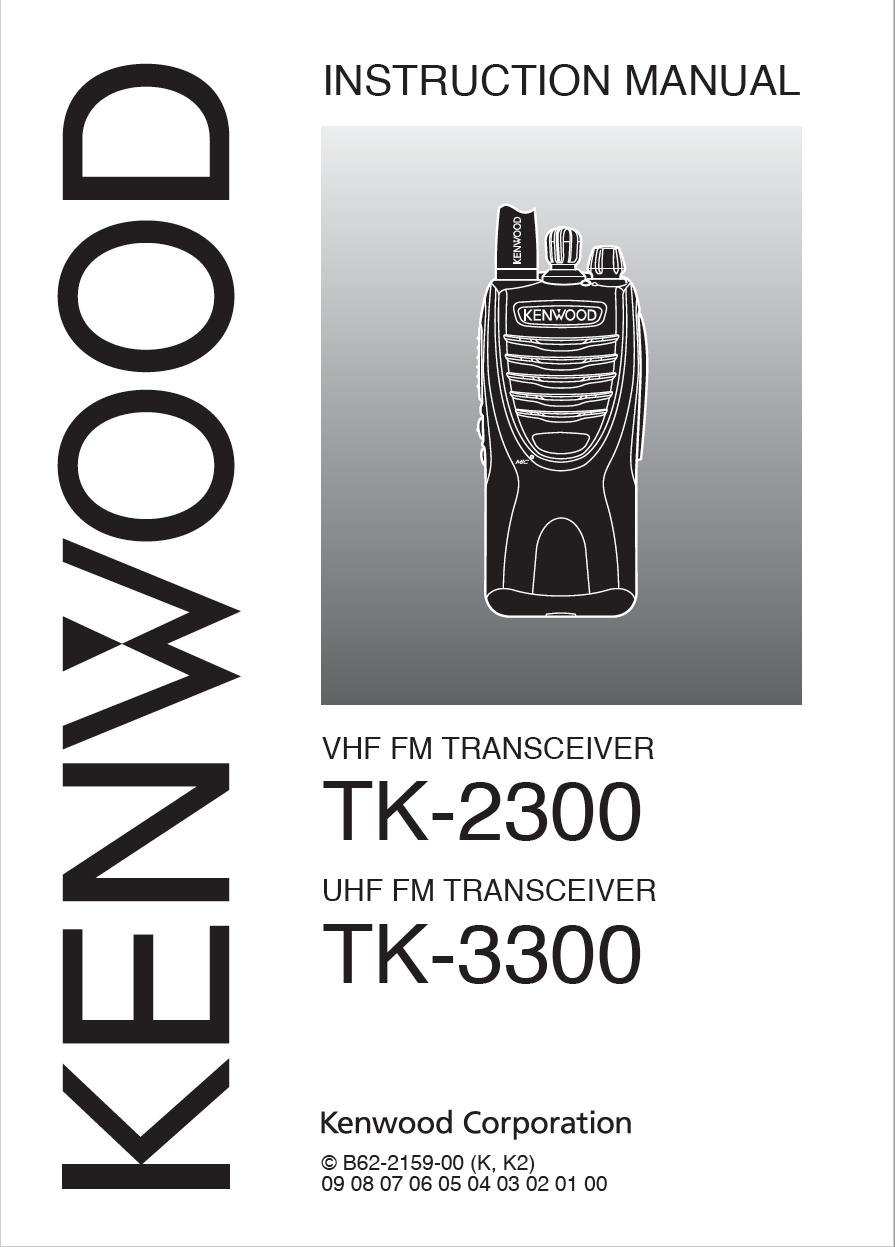 TK-2300_3300-Owner's Manual